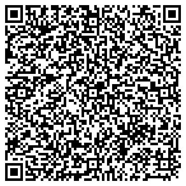 QR-код с контактной информацией организации Центр Плов № 1, ТОО