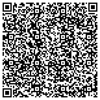 QR-код с контактной информацией организации Развлекательный комплекс Виолет, ТОО