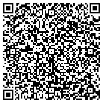 QR-код с контактной информацией организации Paradis (Парадис), ТОО