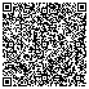 QR-код с контактной информацией организации Юрмал, Кафе