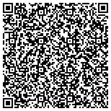 QR-код с контактной информацией организации Кинотеатр Енлик Кебек, КГКП