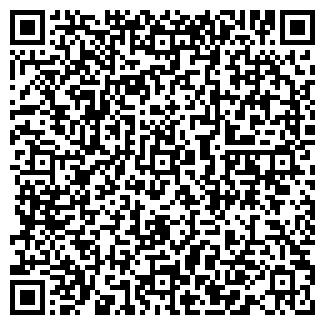 QR-код с контактной информацией организации ЮГТЕХГАЗ, ОАО