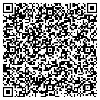 QR-код с контактной информацией организации Пак, ИП