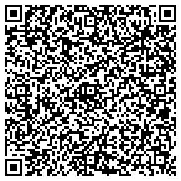 QR-код с контактной информацией организации Бессонница, ТОО Ночной клуб