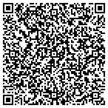 QR-код с контактной информацией организации Тюбетейка - Восточная чайхана, ТОО