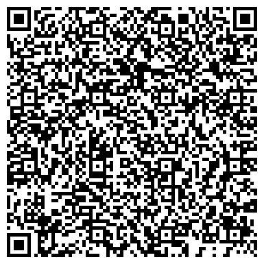 QR-код с контактной информацией организации Во-Бла Megapolis Pub (Мегаполис Паб) Ресторан), ТОО