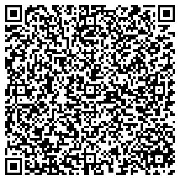 QR-код с контактной информацией организации Bella vista (Белла виста), ТОО