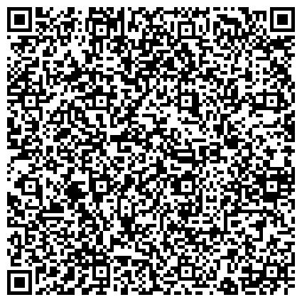 QR-код с контактной информацией организации Night club & Lounge bar InTime( Найт клуб анд Лэйндж бар ин тайм),ТОО