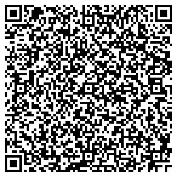 QR-код с контактной информацией организации Казахстан (развлекательный комплекс), ТОО