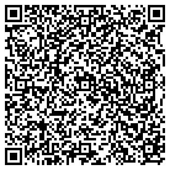 QR-код с контактной информацией организации Тарлан, Ресторан