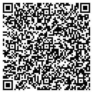 QR-код с контактной информацией организации Гедзе, ИП