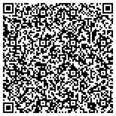 QR-код с контактной информацией организации Seven-Seven (Сэвен-Сэвен), ТОО Элитный Караоке-клуб