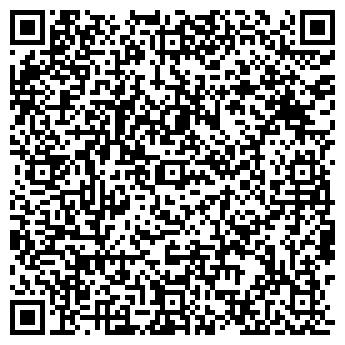 QR-код с контактной информацией организации Пиала, Ресторан