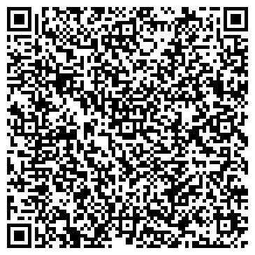 QR-код с контактной информацией организации Wagon restaurant, ТОО