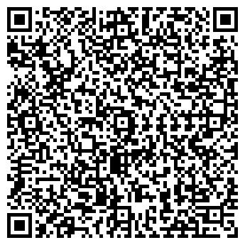 QR-код с контактной информацией организации Керуен Сарай, ИП