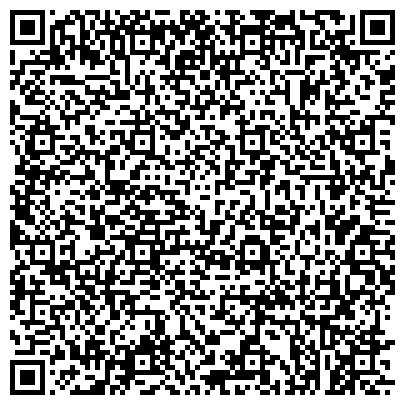 QR-код с контактной информацией организации Хван А.А. (Столовая Первое-Второе), ИП