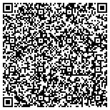 QR-код с контактной информацией организации Capital music and Pub (Кэпитал Мьюзик энд Паб), Ресторан