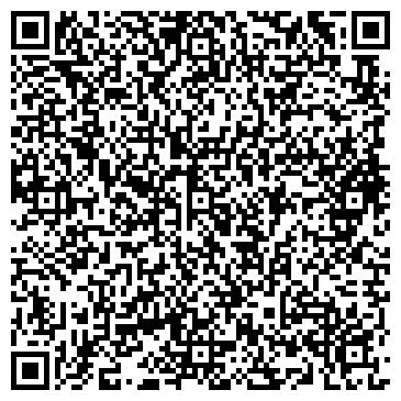 QR-код с контактной информацией организации Самал, Ресторан