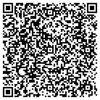 QR-код с контактной информацией организации Ресторан Фергана