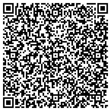 QR-код с контактной информацией организации Алым, Ресторан