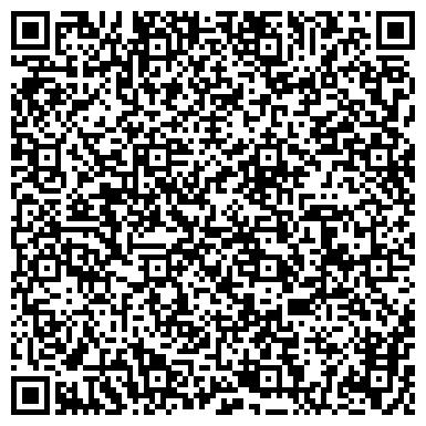 QR-код с контактной информацией организации Фор Сиесонс (Four Seasons), ТОО