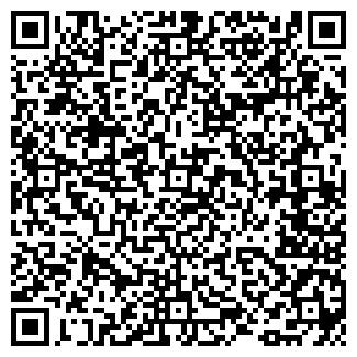 QR-код с контактной информацией организации Мамамия, ТОО
