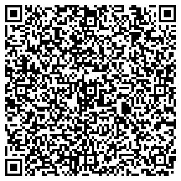QR-код с контактной информацией организации Золотой Дракон, Ресторан