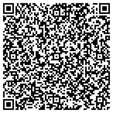 QR-код с контактной информацией организации Алтын Тага, Ресторан