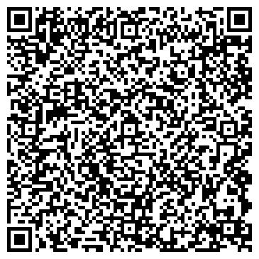 QR-код с контактной информацией организации Пекин (Ресторан), ТОО