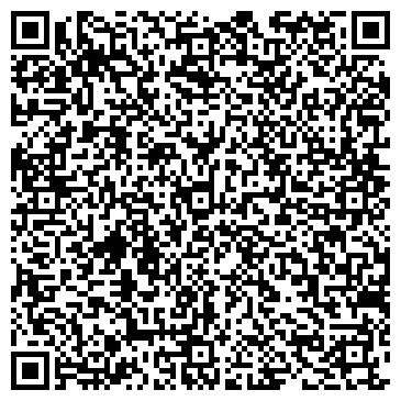QR-код с контактной информацией организации Сарай (Ресторанный комплекс)