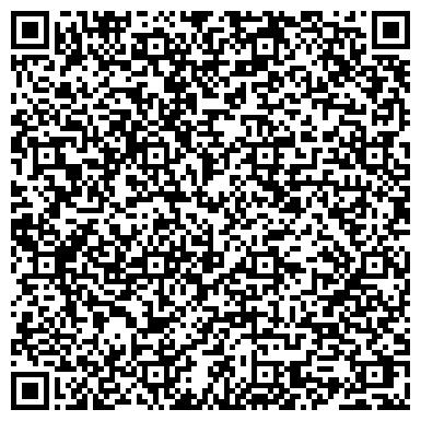 QR-код с контактной информацией организации Croissant d`Or (Кроуссант дор), ТОО