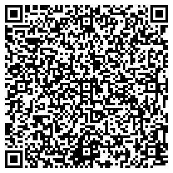 QR-код с контактной информацией организации W bar (В бар), ТОО