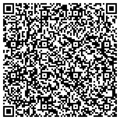QR-код с контактной информацией организации Августин ресторан Азия Бир Компани, ТОО