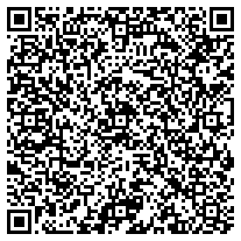 QR-код с контактной информацией организации Bien (Ресторан), ТОО