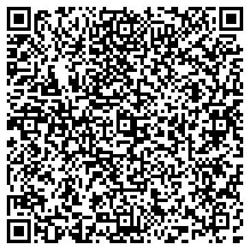 QR-код с контактной информацией организации Barbaris (Барбарис) Ресторан), ТОО