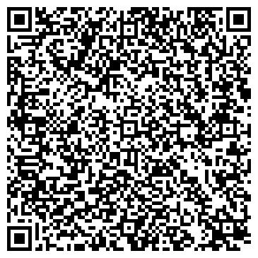 QR-код с контактной информацией организации 4Rооm`s (4Рум'c), ИП