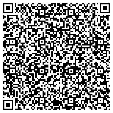 QR-код с контактной информацией организации Караоке-клуб Соло, ТОО