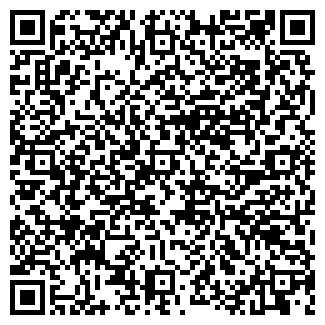 QR-код с контактной информацией организации Ай, кафе