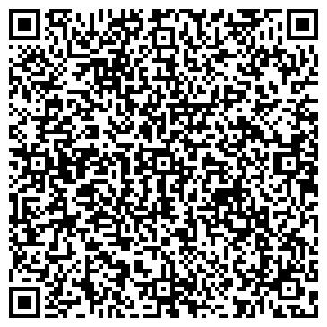 QR-код с контактной информацией организации Аssorti arena (Ассорти арена), ТОО