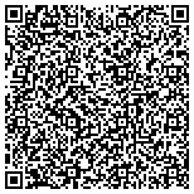 QR-код с контактной информацией организации Пак В.В., ИП