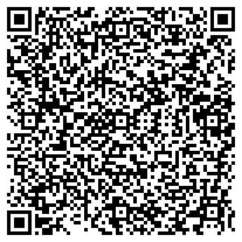 QR-код с контактной информацией организации Милан, Гостиница