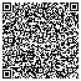 QR-код с контактной информацией организации Жасыбай, ТОО