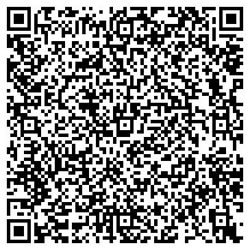 QR-код с контактной информацией организации Дархан Ресторан, ИП