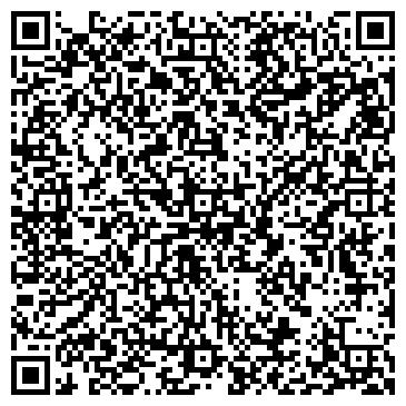 QR-код с контактной информацией организации Dal Diaul (Дал Диаул), Кафе