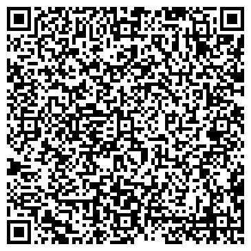 QR-код с контактной информацией организации Sahil (Сахил), Ресторанный комплекс