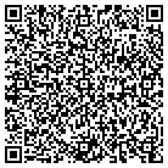 QR-код с контактной информацией организации Хозу Корпорация