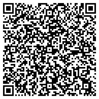 QR-код с контактной информацией организации Сеитова, ИП