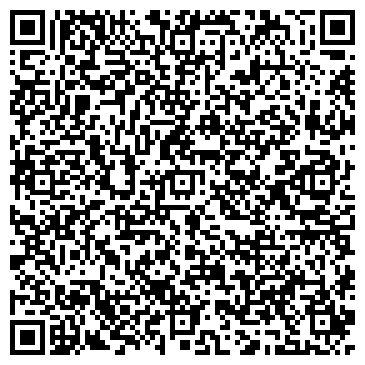 QR-код с контактной информацией организации ARGENTO ресторан, ТОО