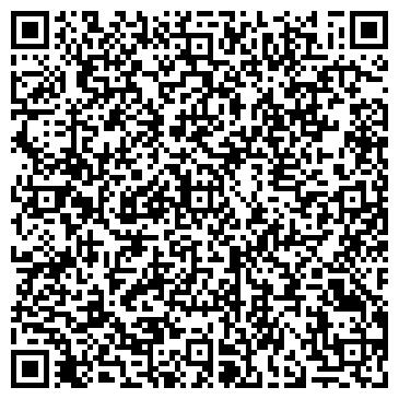 QR-код с контактной информацией организации Меруерт, ТОО