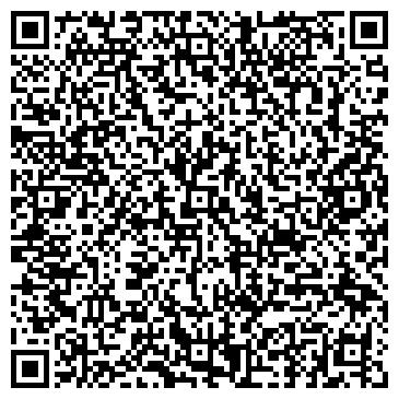 QR-код с контактной информацией организации Чечил паб ресторан, ТОО